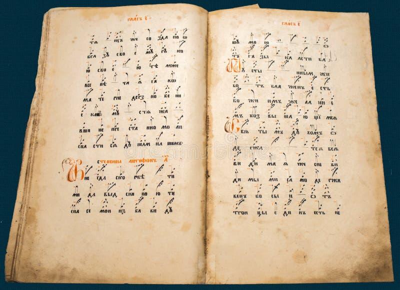 Livre de manuscrit russe antique photographie stock
