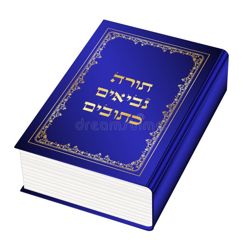 Livre de Torah (Torah-Hébreu) illustration stock
