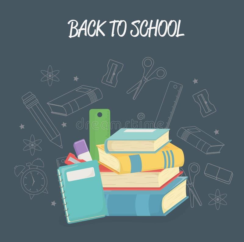 Livres et approvisionnements de pile de nouveau à l'école illustration libre de droits