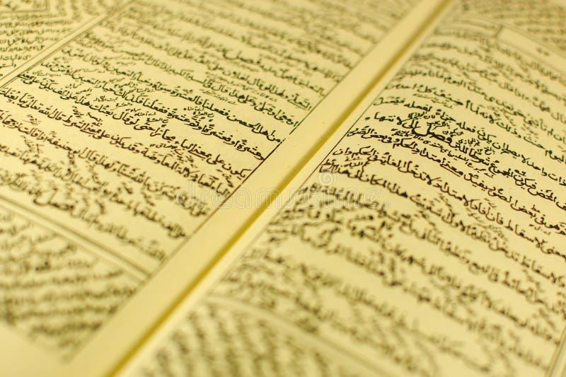 Livro árabe imagens de stock