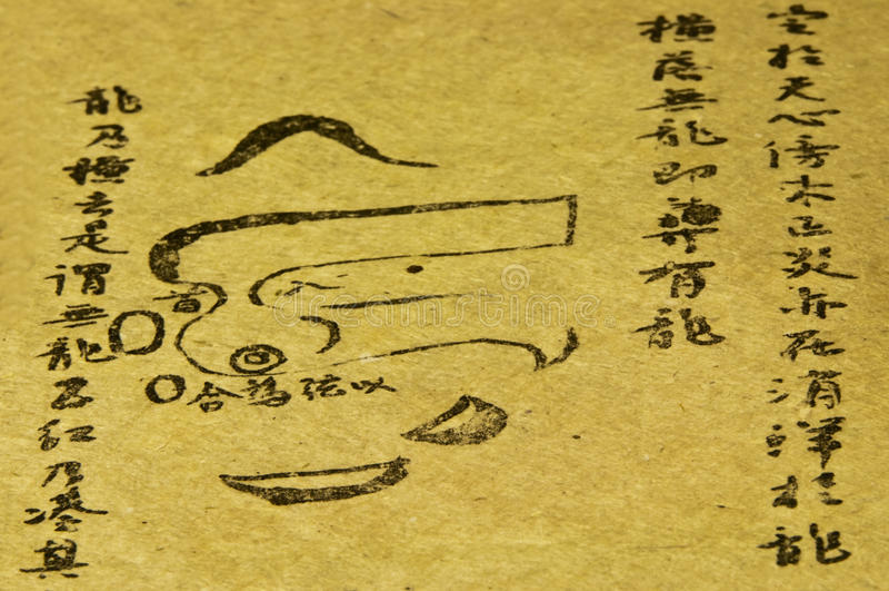 Livro antigo chinês do geomancy imagem de stock