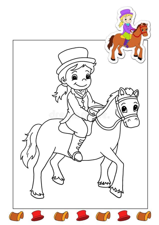 Livro de coloração dos trabalhos 17 - horsewoman ilustração do vetor