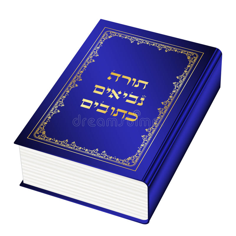 Livro de Torah (Torah-Hebreu) ilustração stock