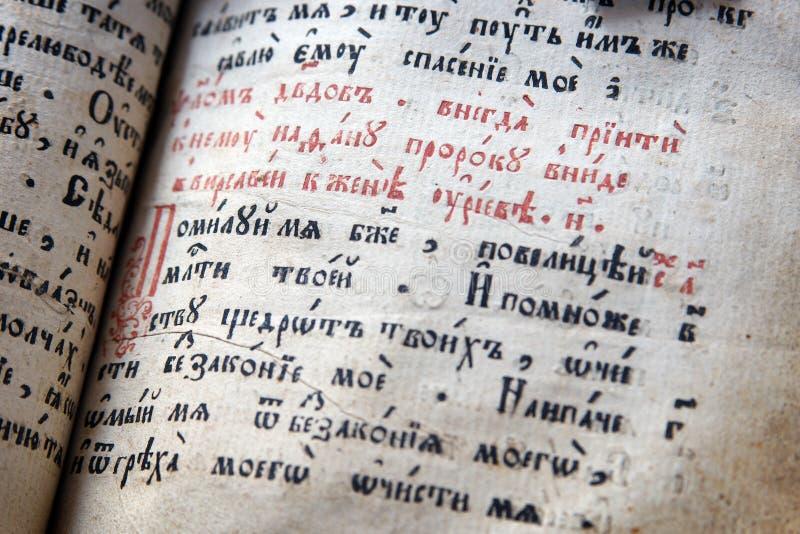 Livro dos Salmos antigo com texto na língua eslava velha imagens de stock royalty free