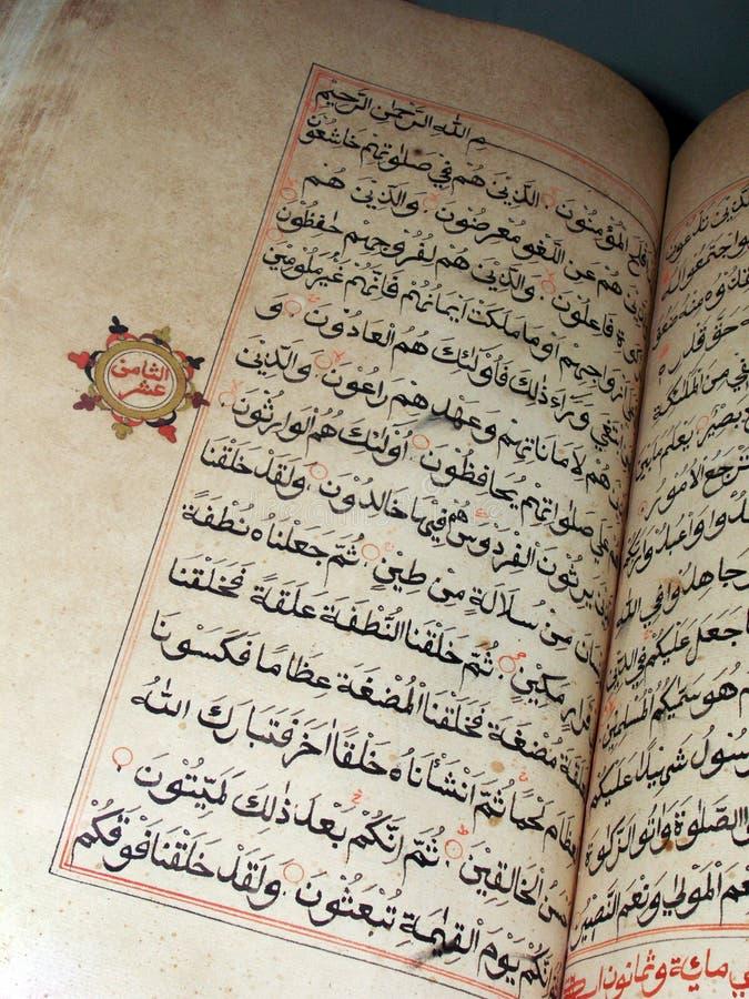 Livro sagrado antigo de Koran fotografia de stock royalty free