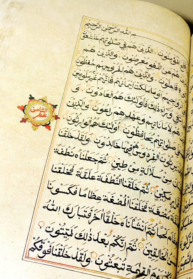 Livro sagrado islâmico velho, aberto imagem de stock royalty free