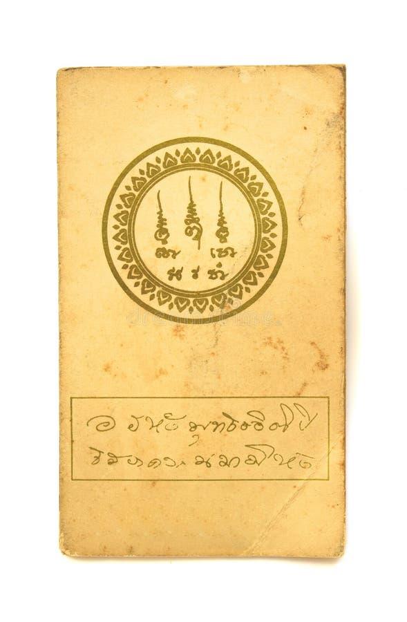 Livro sagrado velho de Bhuddist foto de stock royalty free