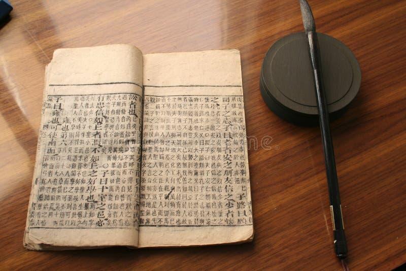 Livro velho do estilo chinês foto de stock