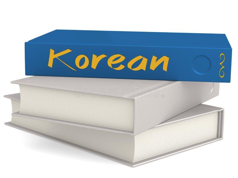 Livros azuis da tampa dura com palavra coreana ilustração stock