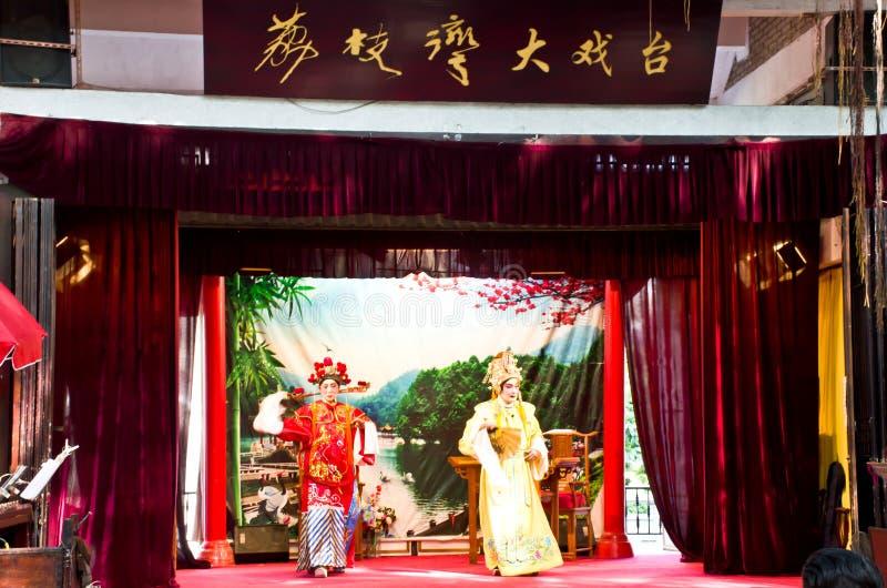 Liwan Seeseite der Kantonesischoper lizenzfreie stockfotografie