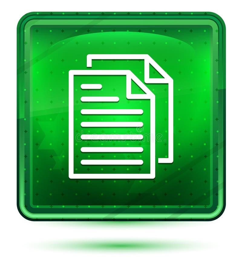 Ljus för neon för dokumentsidasymbol - grön fyrkantig knapp vektor illustrationer