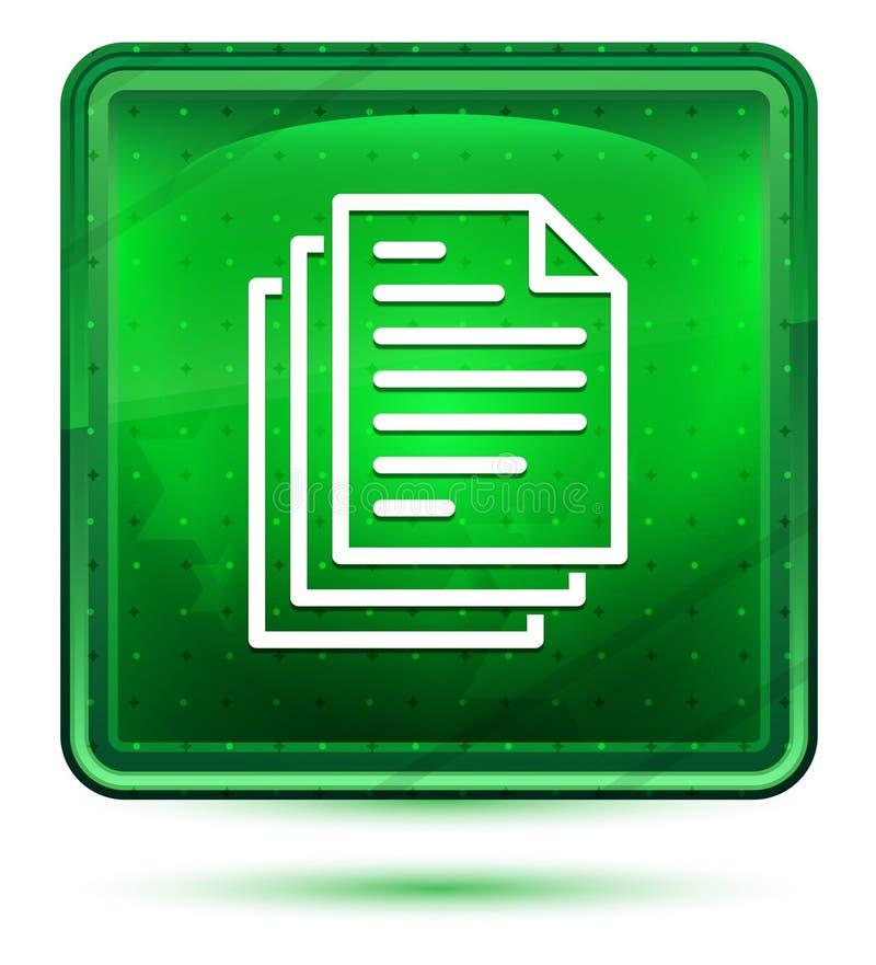 Ljus för neon för sidadokumentsymbol - grön fyrkantig knapp royaltyfri illustrationer