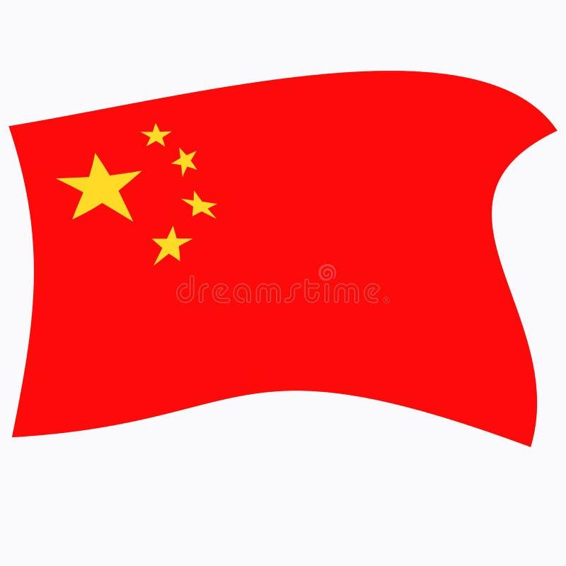 Ljus knapp med flaggan av Kina Rund banerillustration med flaggan Lycklig Kina dagbakgrund stock illustrationer