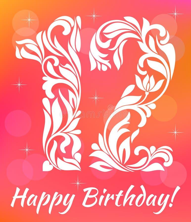 Ljus mall för inbjudan för hälsningkort Fira 12 år födelsedag dekorativ stilsort stock illustrationer