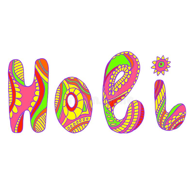 Ljust färgord Holi Festligt kort för ferien av färg vektor illustrationer