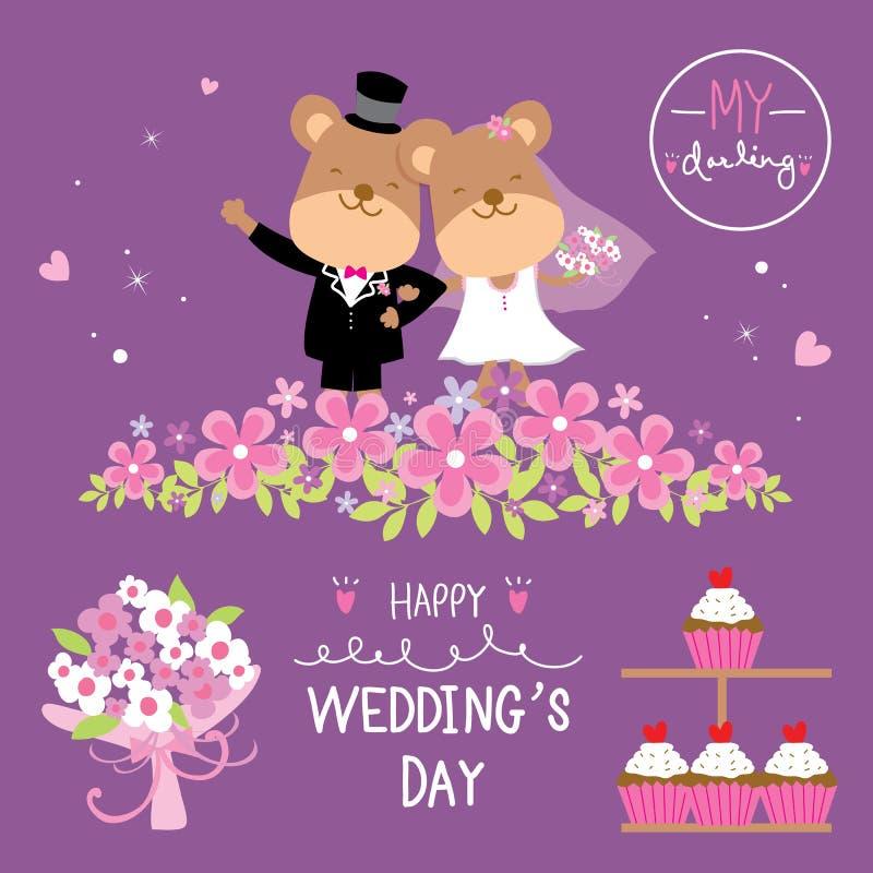 Lleve el vector lindo dulce de la historieta de la flor de la boda de los pares stock de ilustración