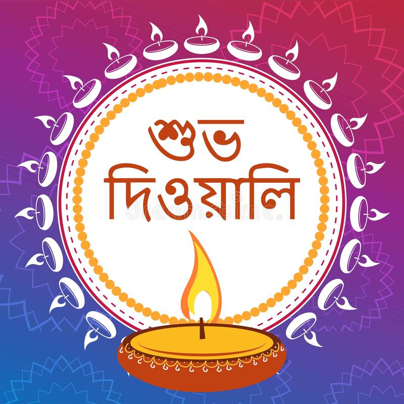 Llustration of burning diya on Happy Diwali, light festival of India royalty free illustration