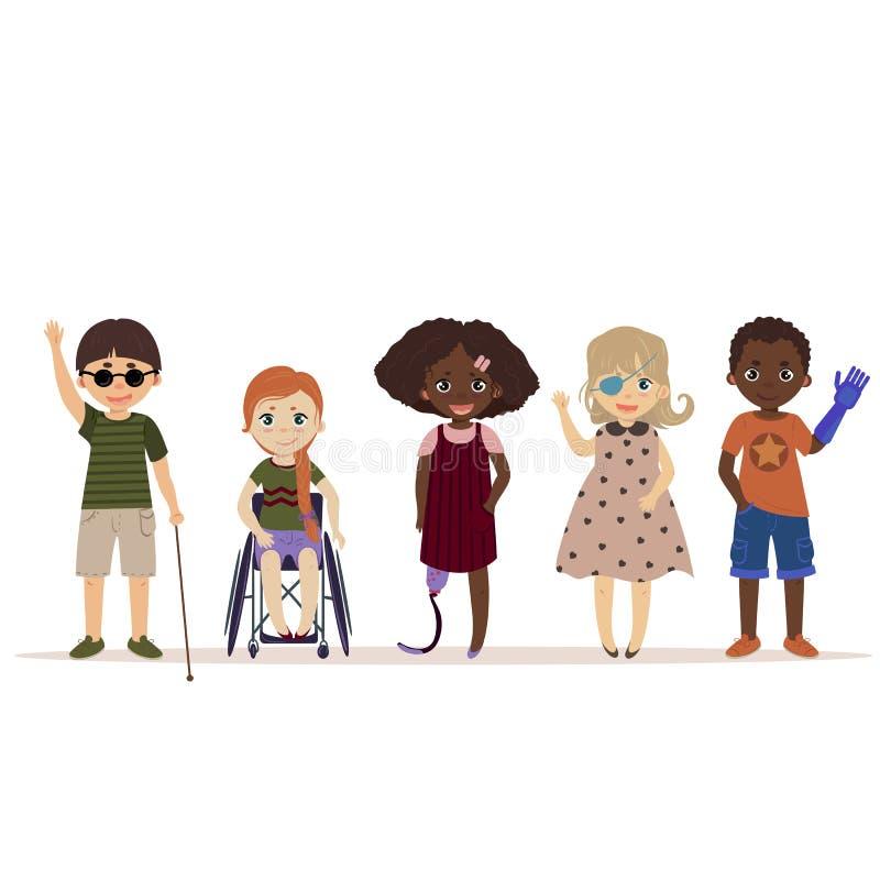 Lo speciale ha bisogno dei bambini E illustrazione vettoriale
