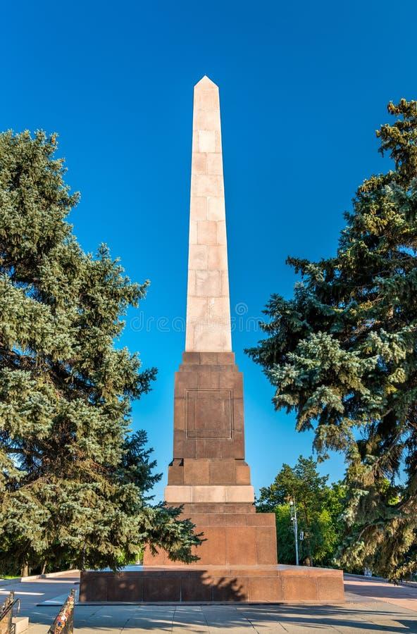 Lo stele alle protezioni di Tsaritsyn rosso Volgograd, Russia immagini stock