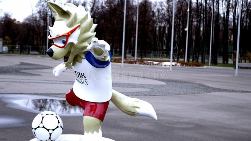 Lo zabivaka del lupo è coppa del Mondo della FIFA della mascotte! fotografia stock libera da diritti