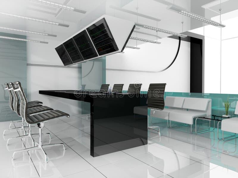 Local de trabalho no escritório ilustração do vetor