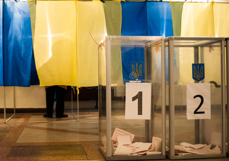 Local elections in Ukraine stock images