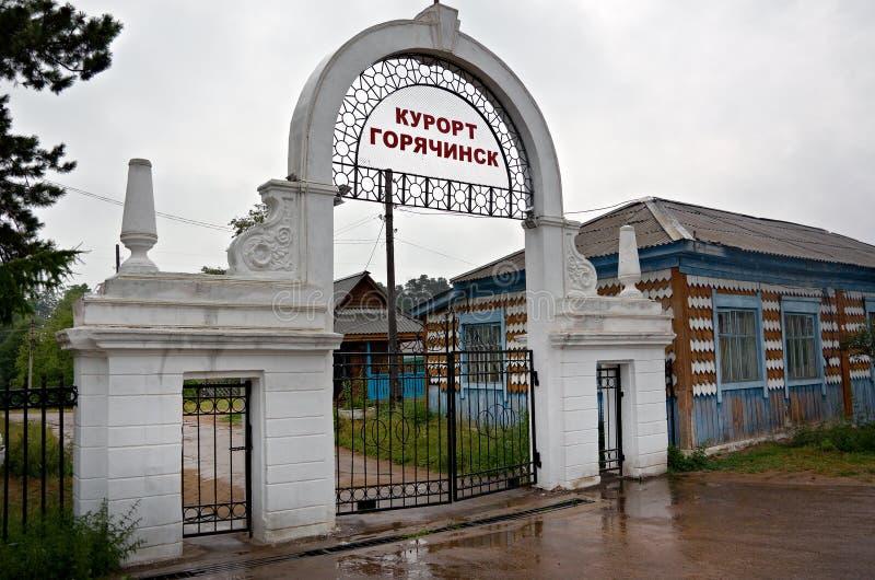 Località di soggiorno di Goryachinsk immagine stock libera da diritti
