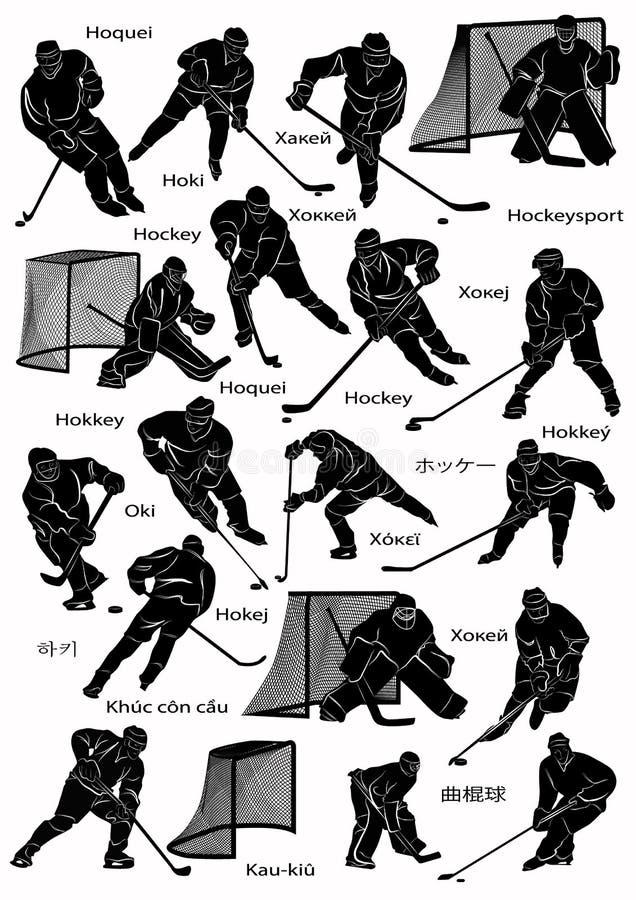 Lodowe gracz w hokeja sylwetki royalty ilustracja