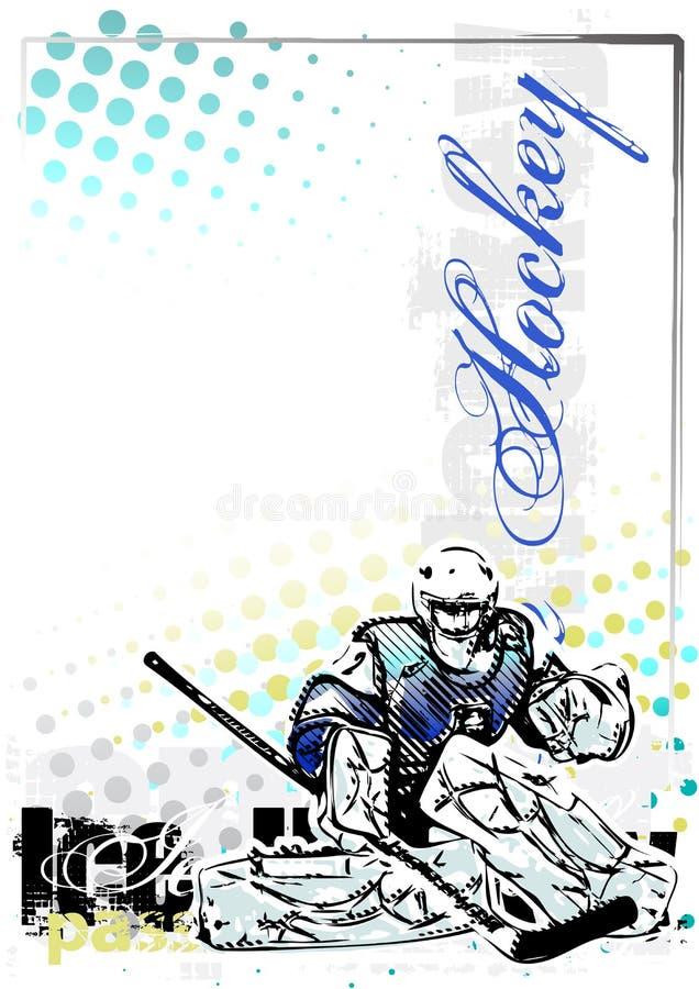 Lodowego hokeja wektoru tło ilustracji