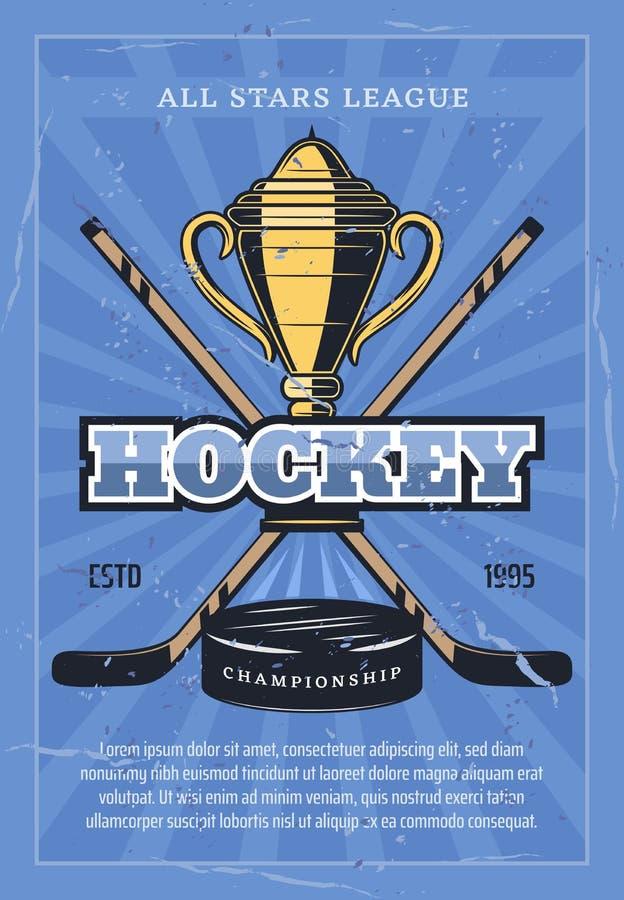 Lodowi hokejowi kije, krążek hokojowy i złoty trofeum, ilustracja wektor