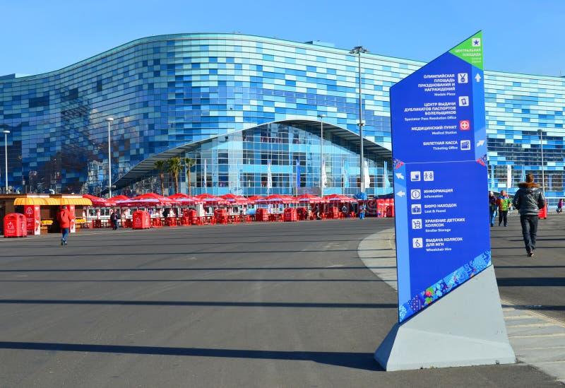 Lodowy lodowisko dla łyżwiarstwo figurowe góry lodowa w Olimpijskim parku, Sochi obraz royalty free