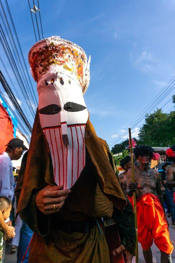 LOEI, Thaïlande - juin, 18, 2018 : Phi Ta Khon Festival photographie stock