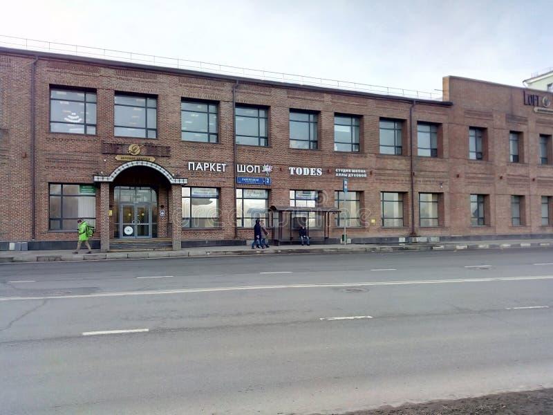 Loft Ville, business center, business district stock images
