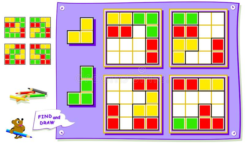 Logic puzzle game for baby book. Need to find the place for each detail in all squares and paint them. Worksheet for kids textbook. Back to school. Development stock illustration