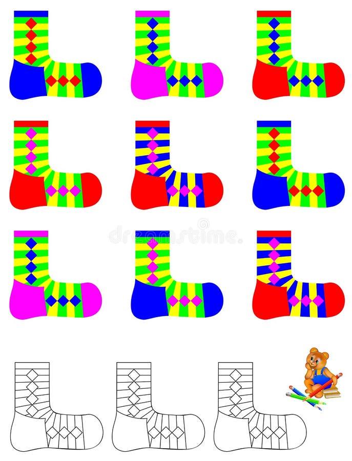 Logikübung Für Kinder - Müssen Sie Drei Ungepaarte Socken Finden Und ...