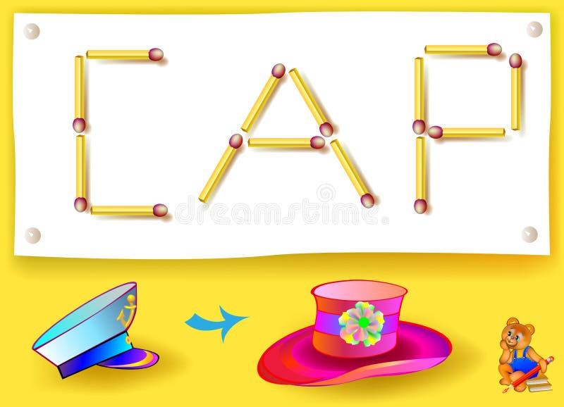 Logiki gra dla uczyć się słowa język angielski Rusza się cztery matchsticks robić kapeluszowi od nakrętki ilustracja wektor