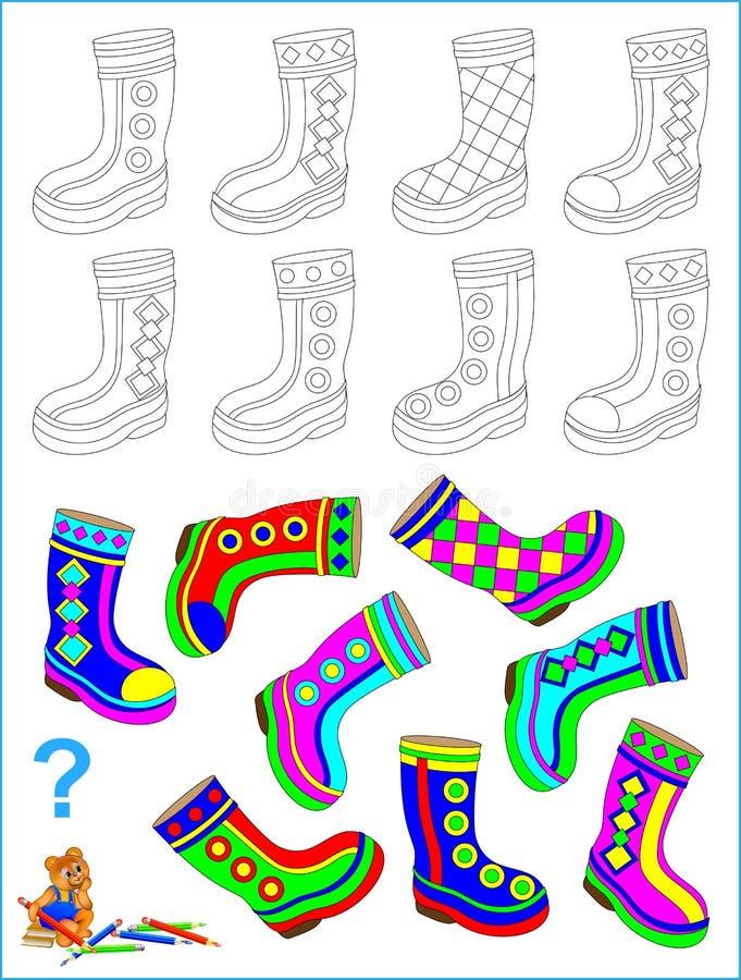 Logikpussel för barn Behöv finna par av varje känga och måla dem vid den identiska modellen vektor illustrationer