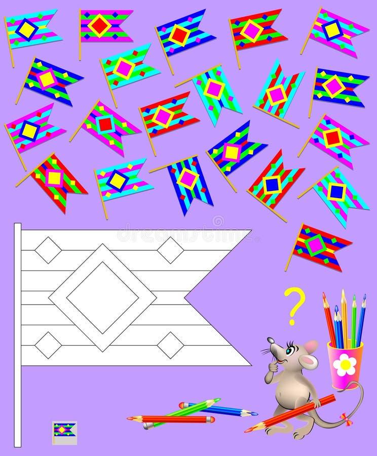 Logikpussel för barn Behöv finna två identiska flaggor och måla den svartvita teckningen i motsvarande färger royaltyfri illustrationer