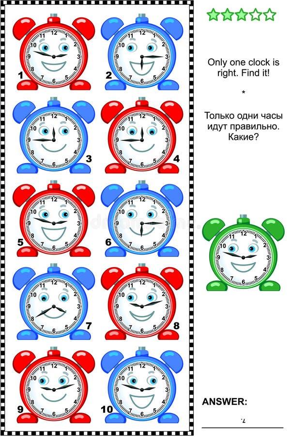 Logikpussel med klockor vektor illustrationer