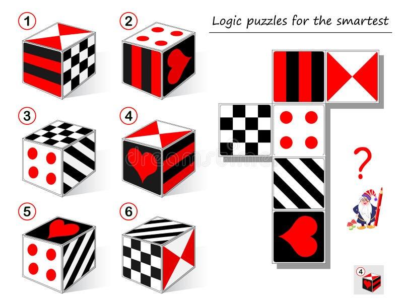 Logikpussellek för att mest smart behov ska finna kuben som matcher till mallen Tryckbar sida f?r h?rd n?tbok royaltyfri illustrationer