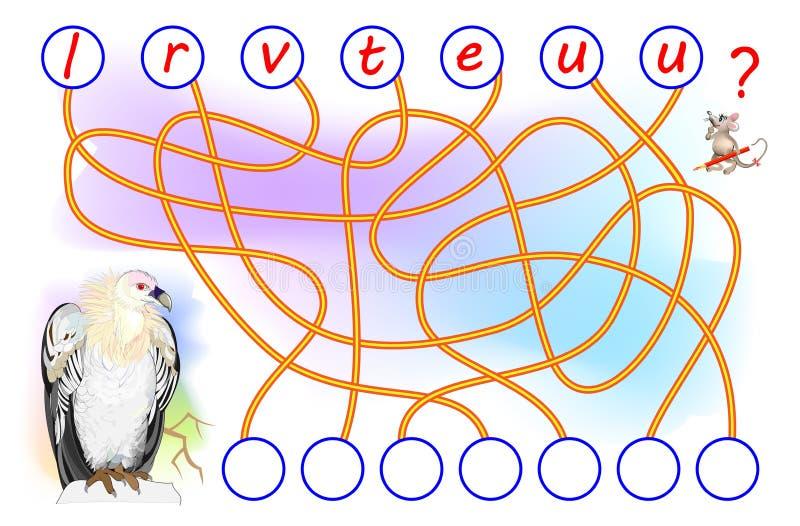 Logikpussellek f?r studieengelska Finna de korrekta st?llena f?r bokst?ver, skriv dem i relevanta cirklar och att l?sa ordet vektor illustrationer