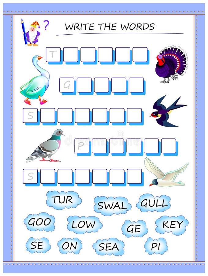 Logikpussellek f?r studieengelska Mot efterkrav ord från molnen, finner de korrekta ställena för bokstäver och att skriva namnen stock illustrationer