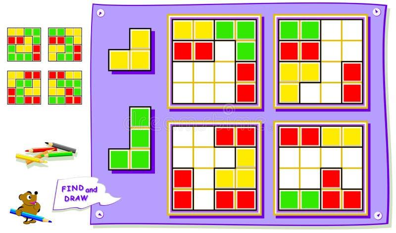Logikrätselspiel für Babybuch Müssen Sie den Platz für jedes Detail in allen Quadraten finden und sie malen stock abbildung
