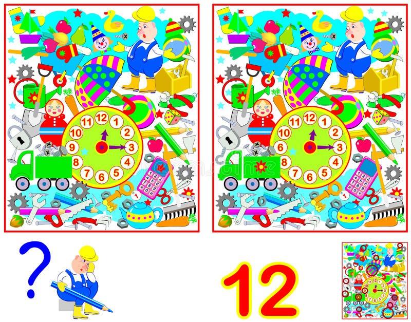 Logikrätselspiel für Kinder und Erwachsene Bedarf, 12 Unterschiede zu finden Sich entwickelnde Fähigkeiten für die Zählung vektor abbildung