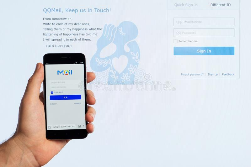Login Page Registration Popular In China The Service Of Instant Messaging Qq Mail On The Screen Of The Xiaomi Smartphone And On T Editorial Stock Image Image Of Male Company 107278609