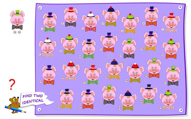 Logisch raadselspel voor jonge geitjes en volwassenen Vind twee identieke varkenshoofden Voor het drukken geschikte pagina voor h royalty-vrije illustratie
