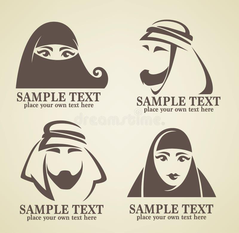 Logo Arabe illustration stock