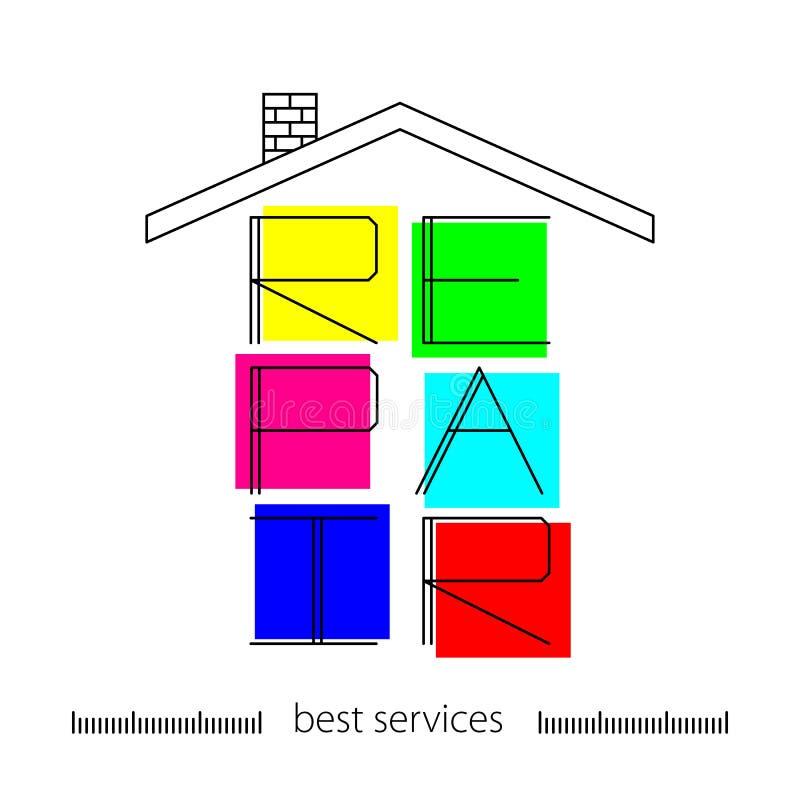 Logo av reparationshemmet med färgrik bokstäver på den vita bakgrunden Kontur av taket av huset och linjalerna materiel royaltyfri illustrationer