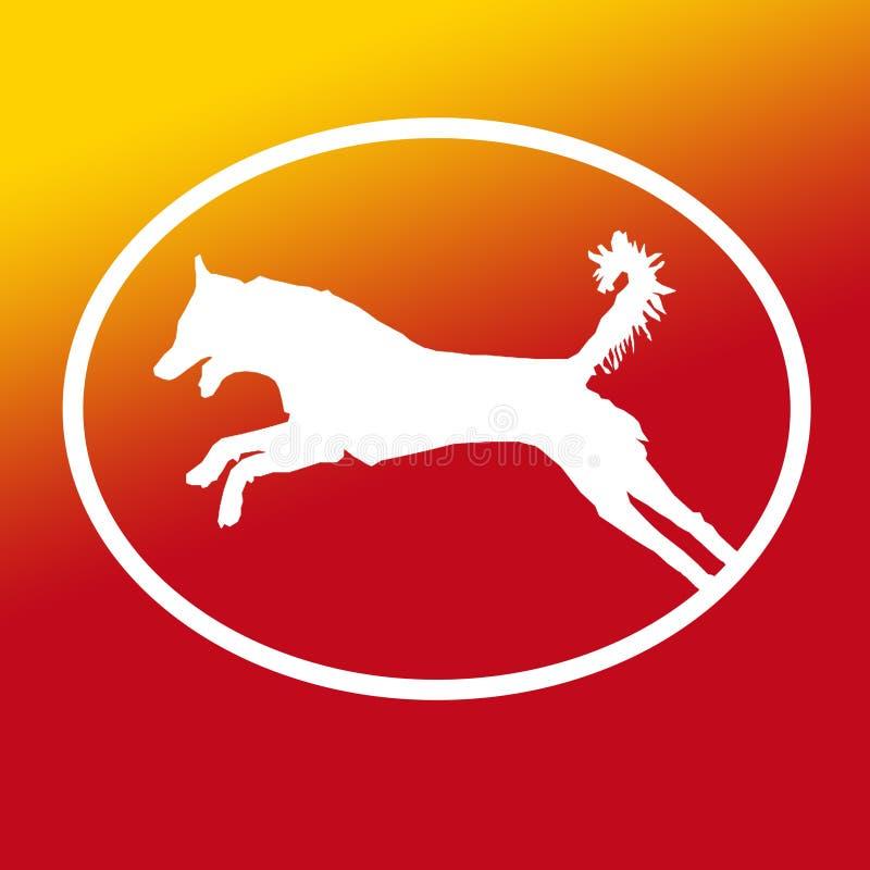 Logo Banner Image  Jumping Dog  in Oval Shape on Yellow Orange   Background. Logo Banner Image Jumping Dog in Oval Shape on Yellow Orange Background Gradient for royalty free illustration