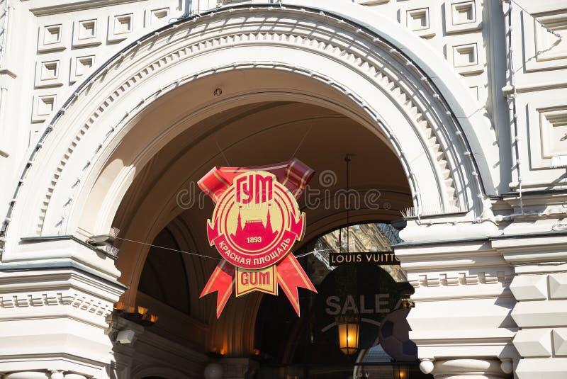 Logo berühmten Kaufhaus GUMMIS in Moskau stockbilder